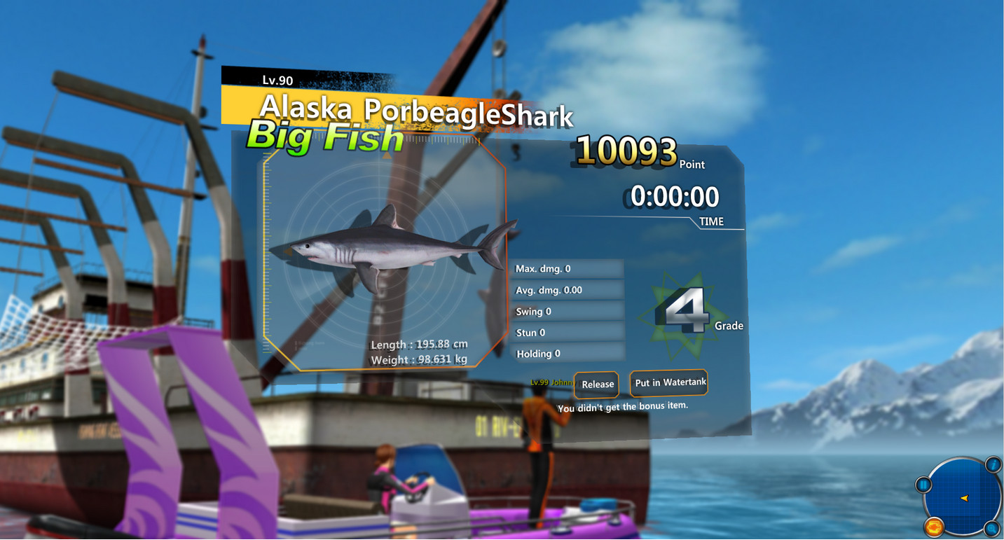 Free to play fishing mmo cbt starts may 9 for Fishing computer game
