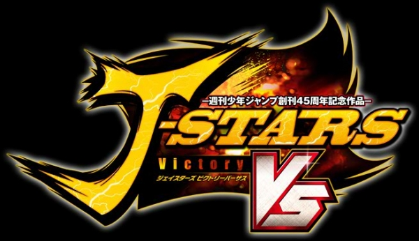 http://fanboygaming.com/wp-content/uploads/2013/09/J-Stars-Victory-VS_2013_04-01-13_003.png_600.jpg